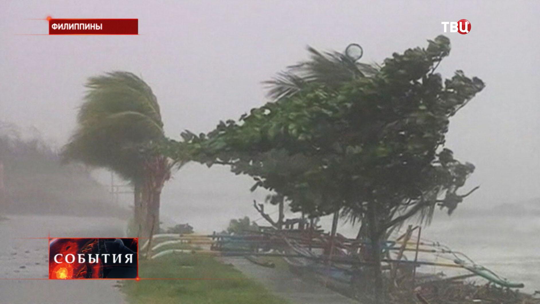 """Тайфун """"Хагупит"""""""