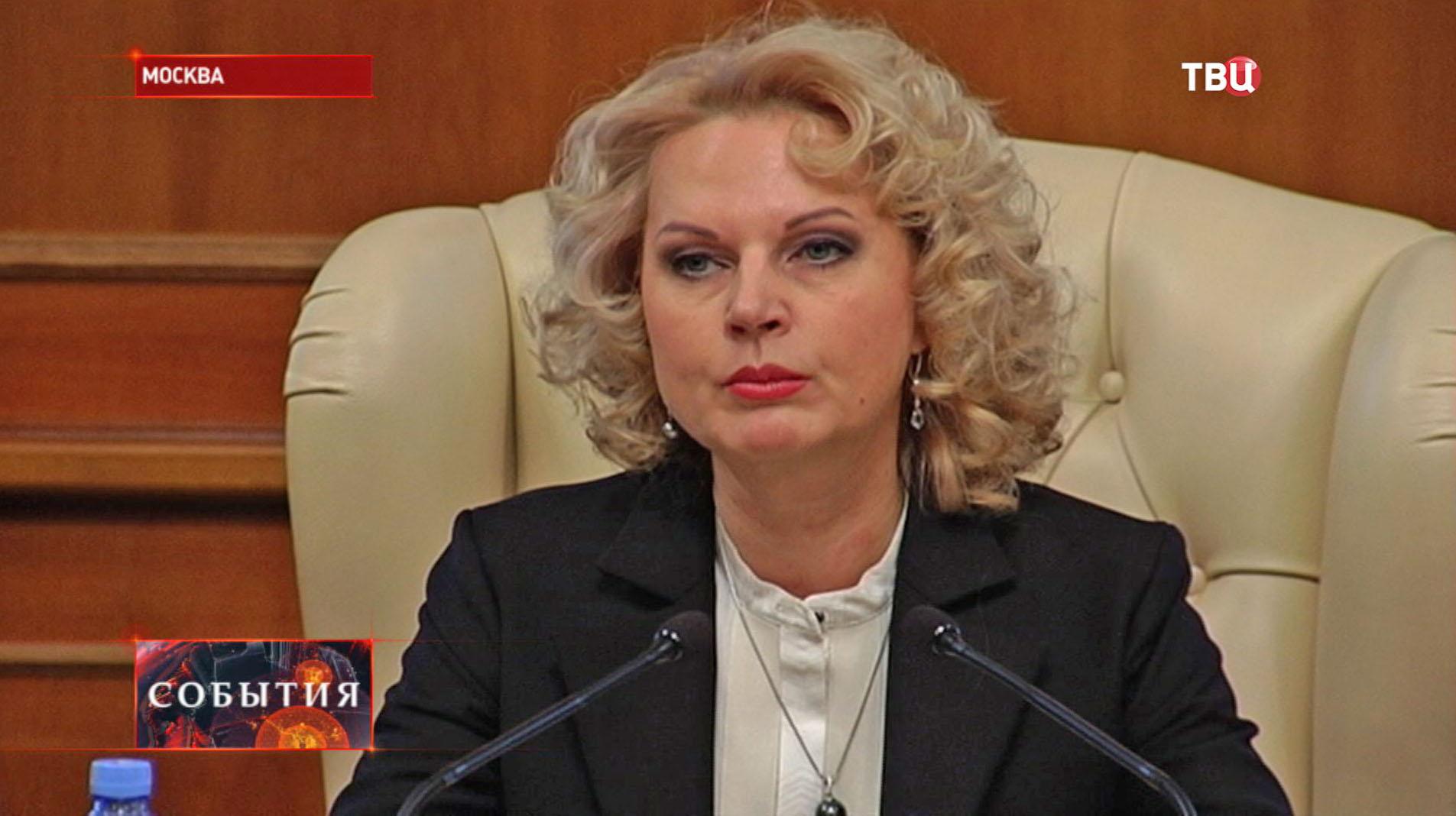 Глава ведомства Татьяна Голикова