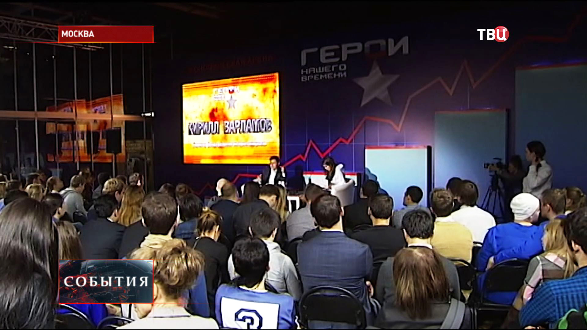 """""""Молодежный конвент-2014"""""""
