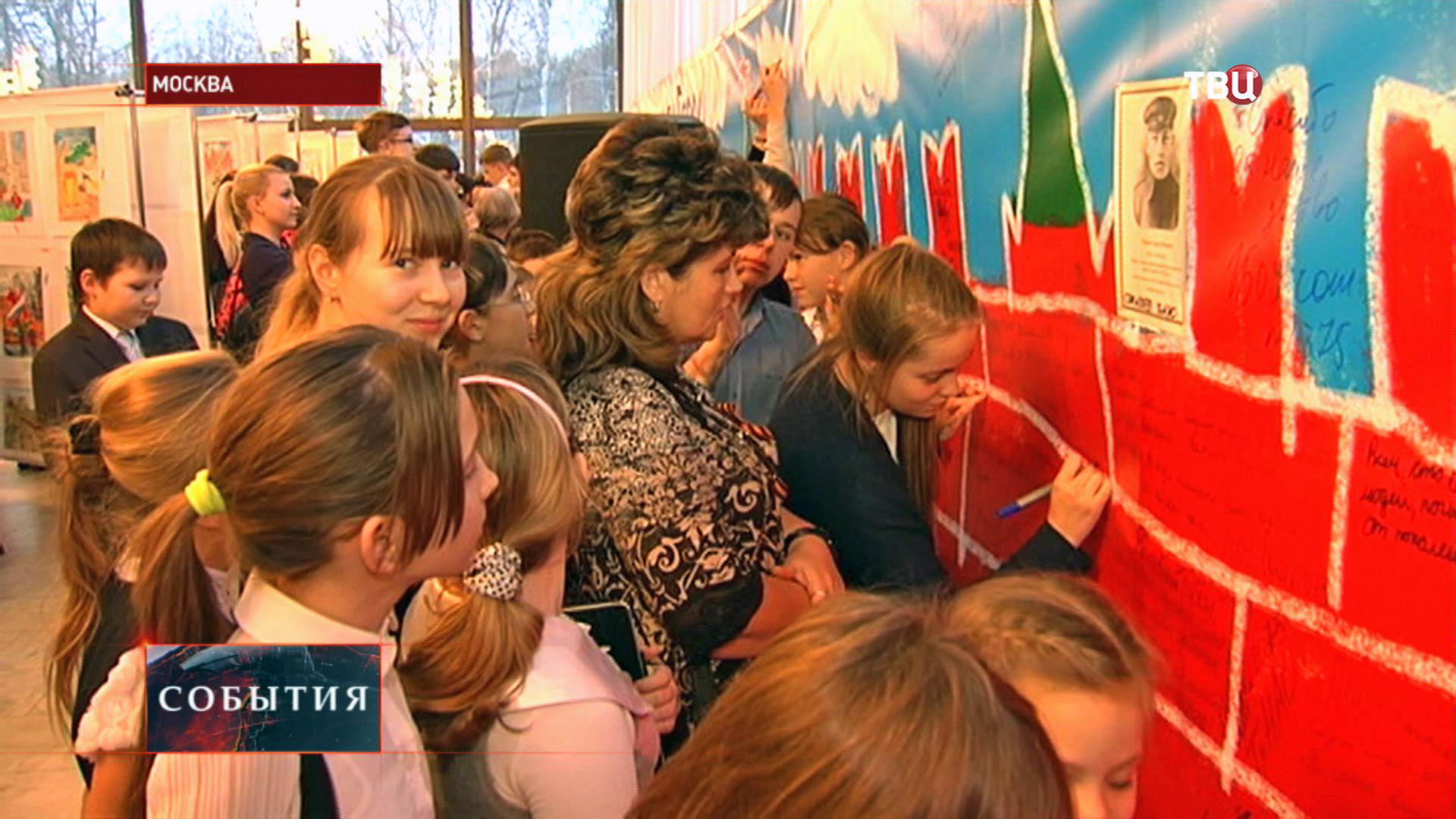 Выставка во Дворце детского творчества
