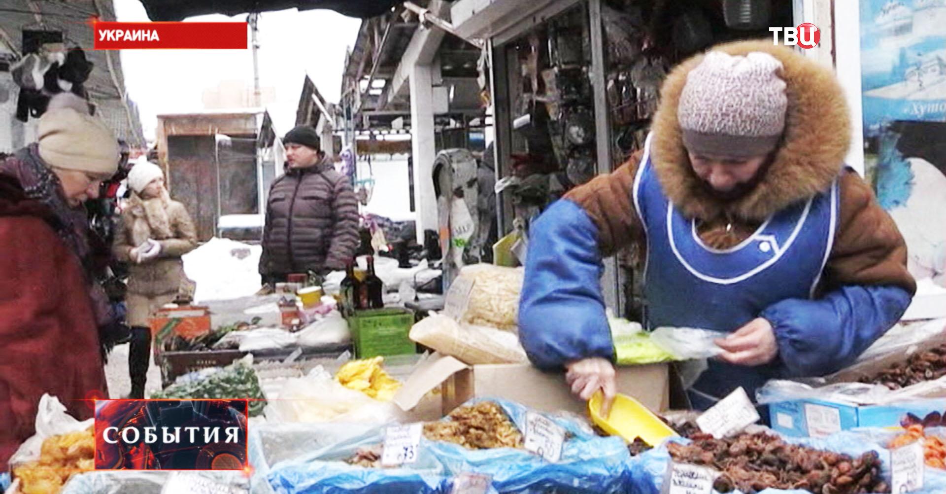 Рынок в Луганске