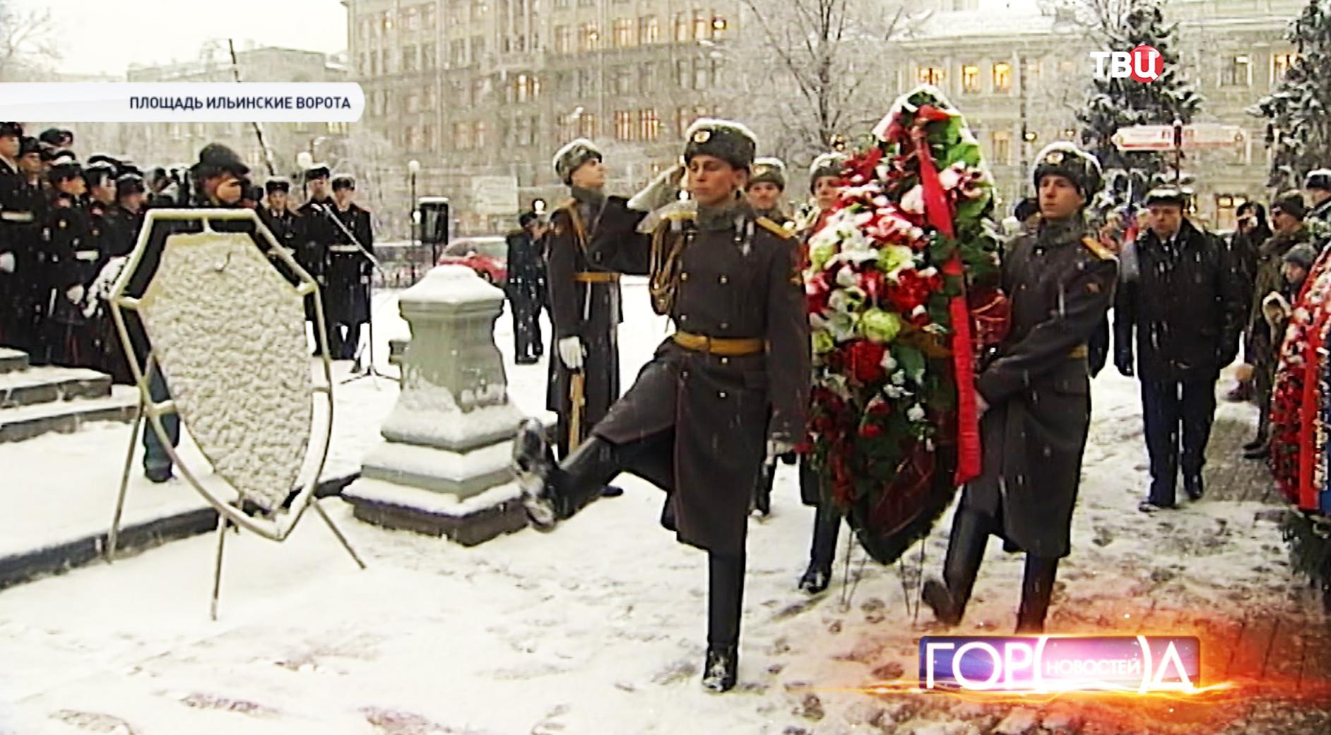 В Москве почтили память героев русско-турецкой войны