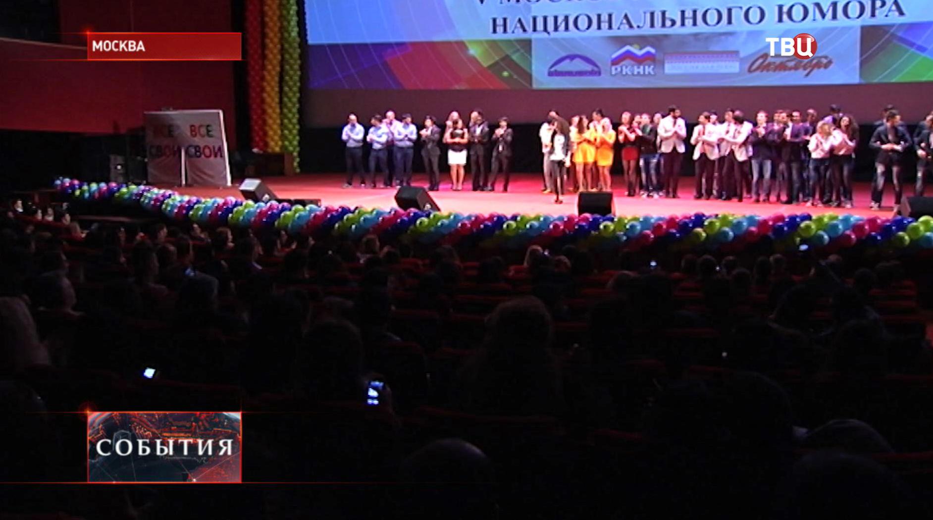 """Фестиваль юмора """"Все свои"""""""
