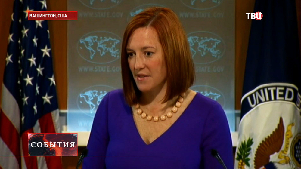 Пресс-секретарь госдепартамента США Дженифер Псаки