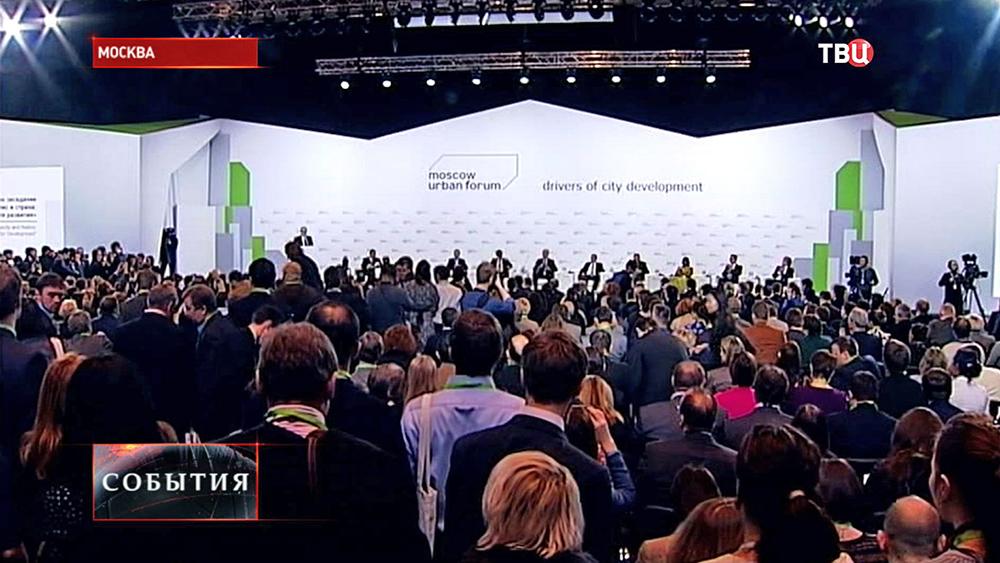 Открытие урбанистического форума в Москве