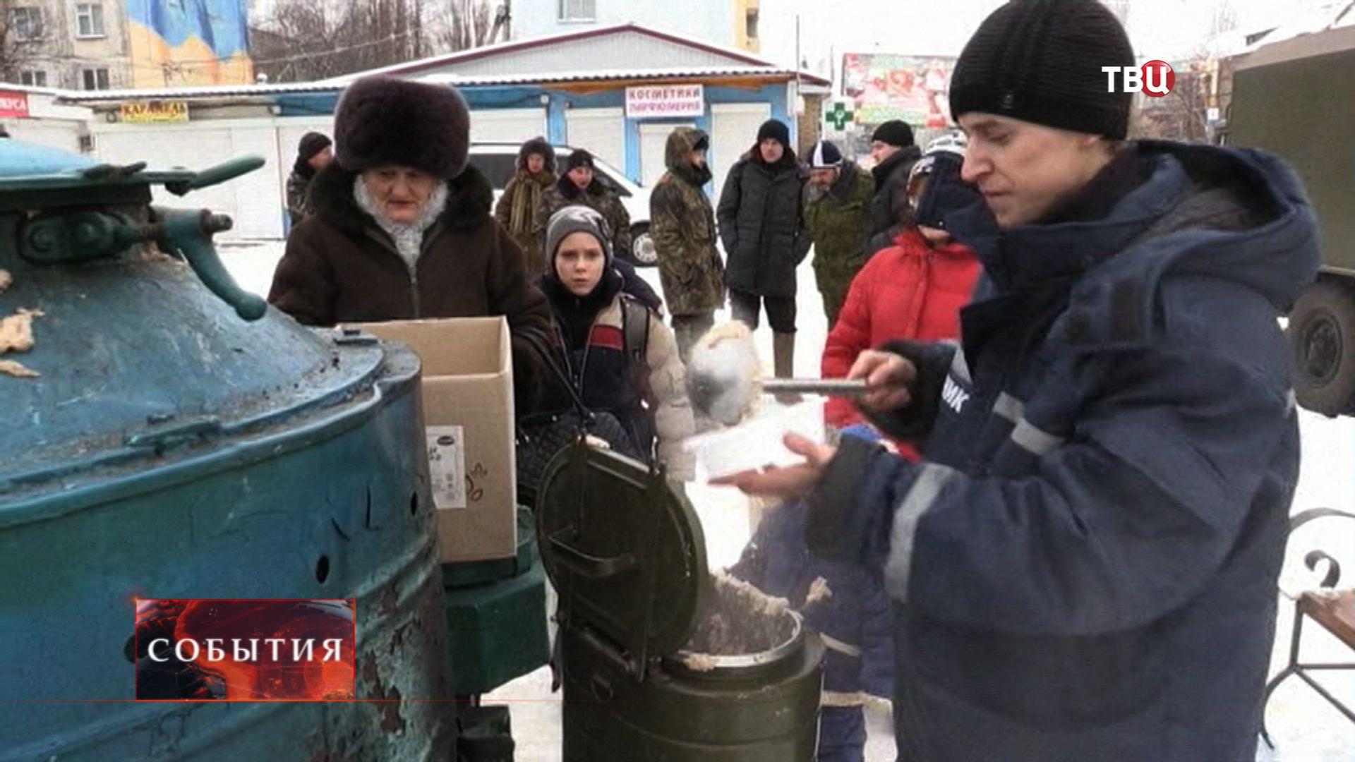 Полевая кухня для жителей Донецкой области