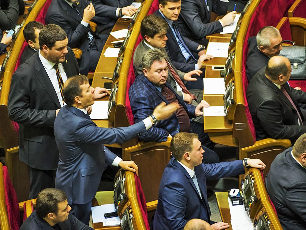 Олег Ляшко на заседании Верховной рады Украины