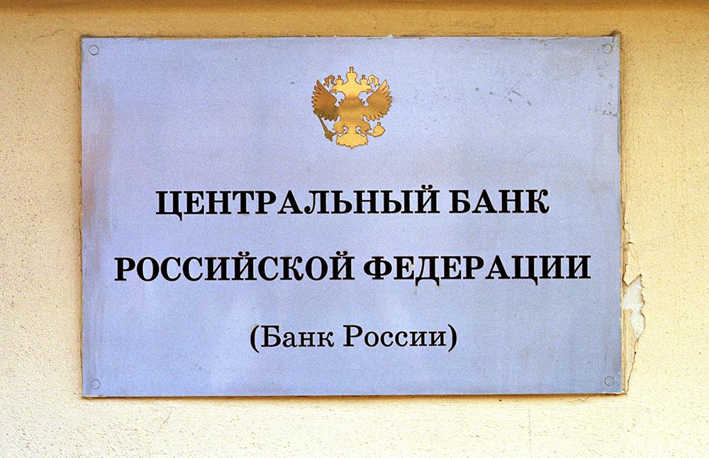 Юникредит банк партнеры банки