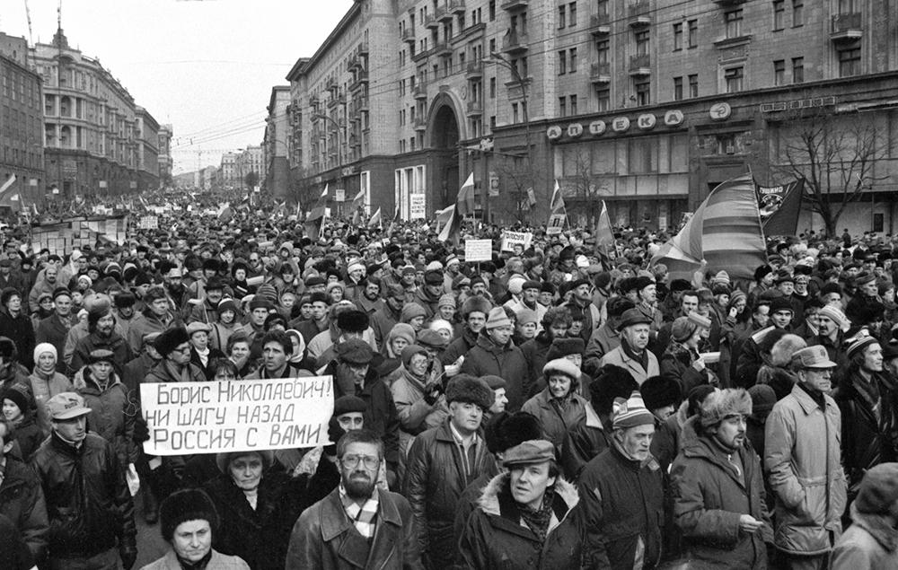 Митинг в день принятия Конституции