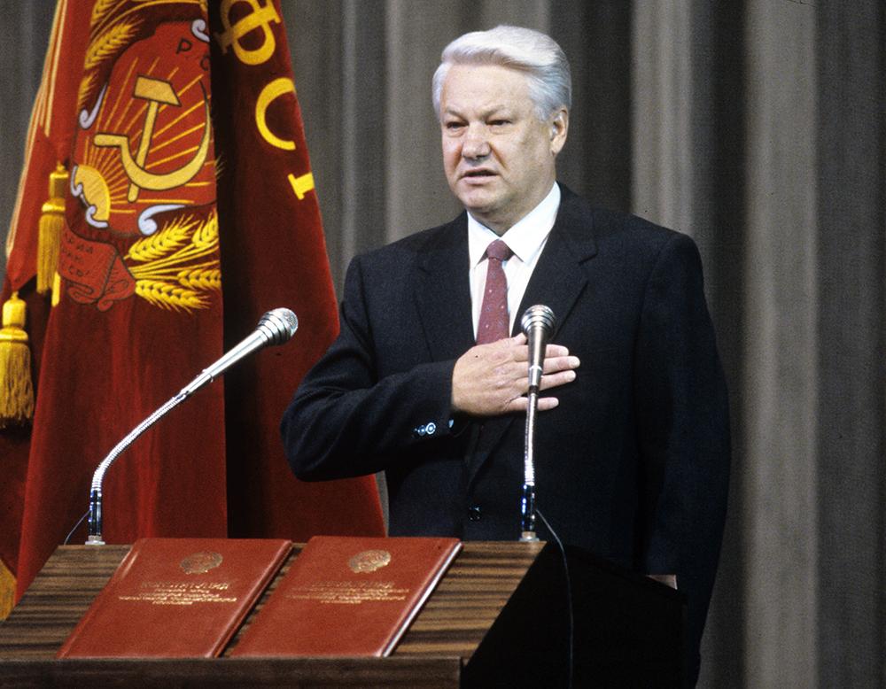 Президент Борис Николаевич Ельцин