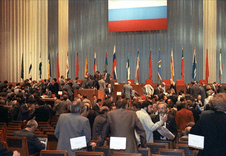 Конституционное совещание в Кремле о принятии новой Конституции Российской Федерации