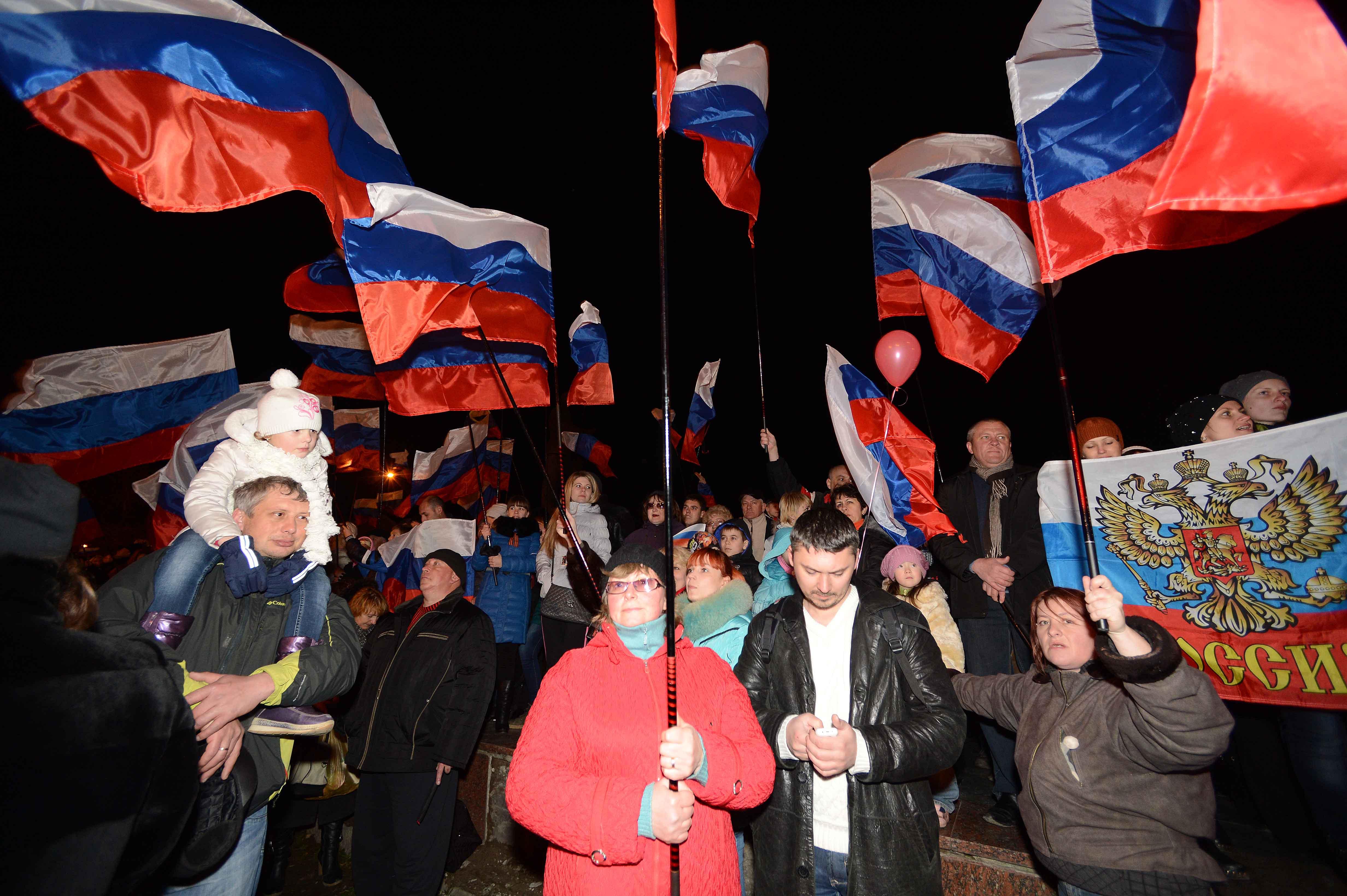 Крымчане празднуют воссоединение с Россией