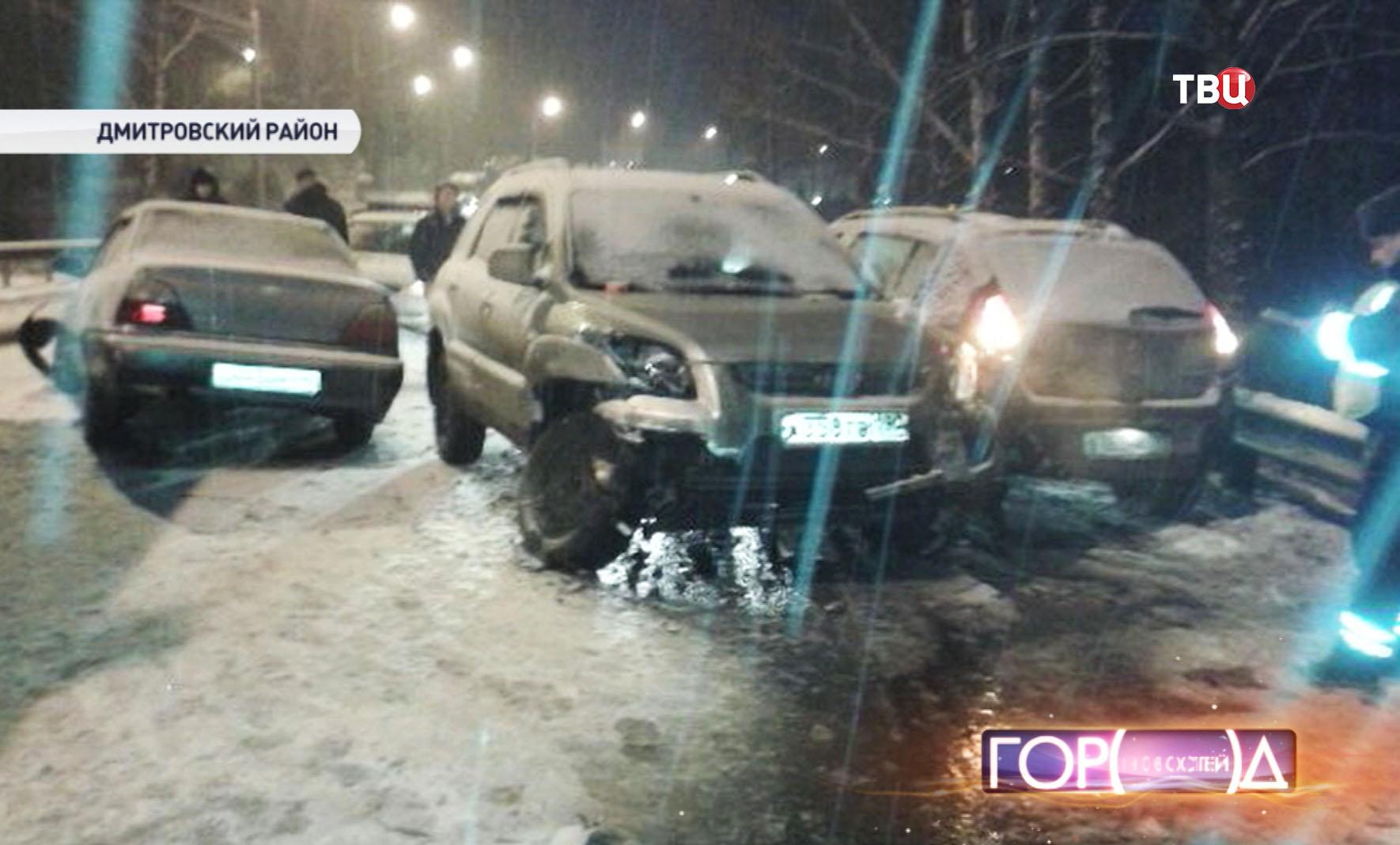 ДТП в Дмитровском районе Подмосковья