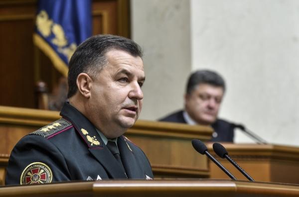 Степан Полторак выступает на заседании Верховной Рады Украины