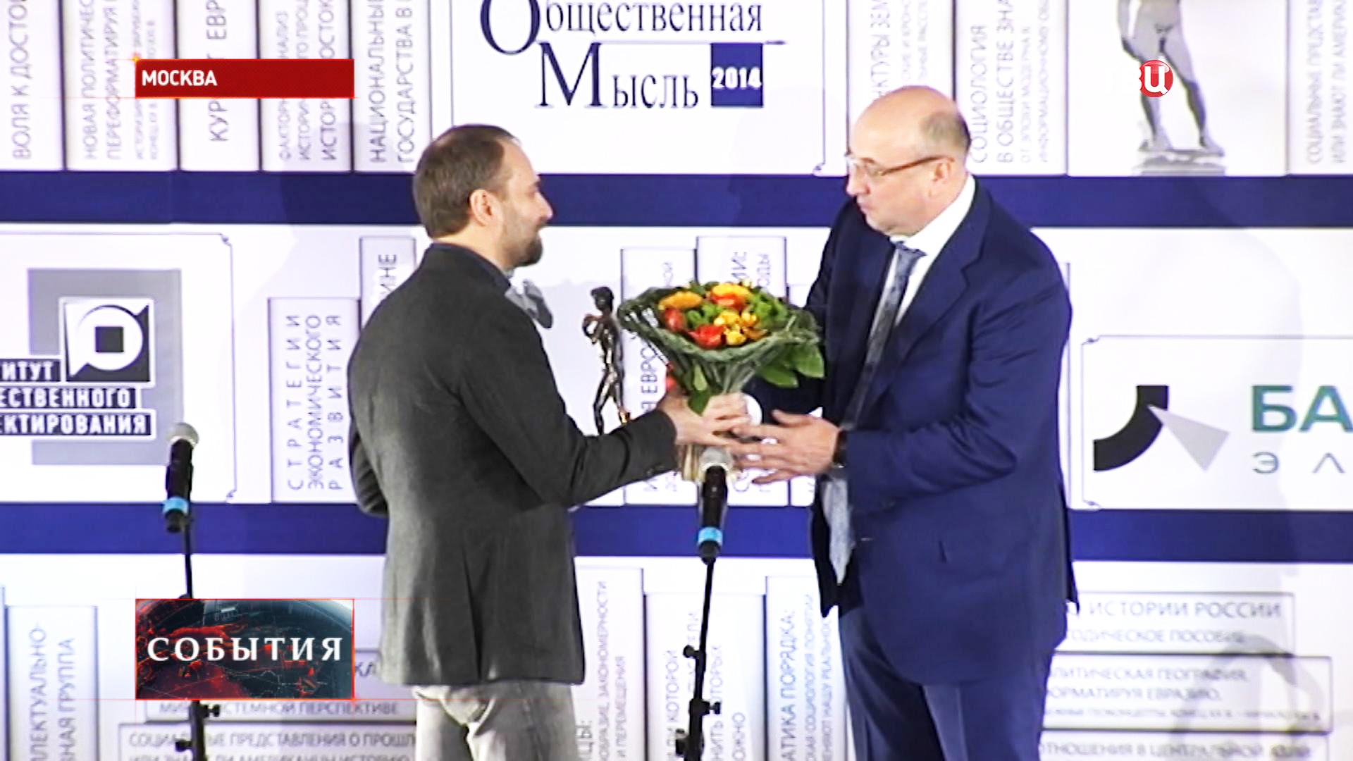 """Награждение победителей всероссийской премии """"Общественная мысль"""""""