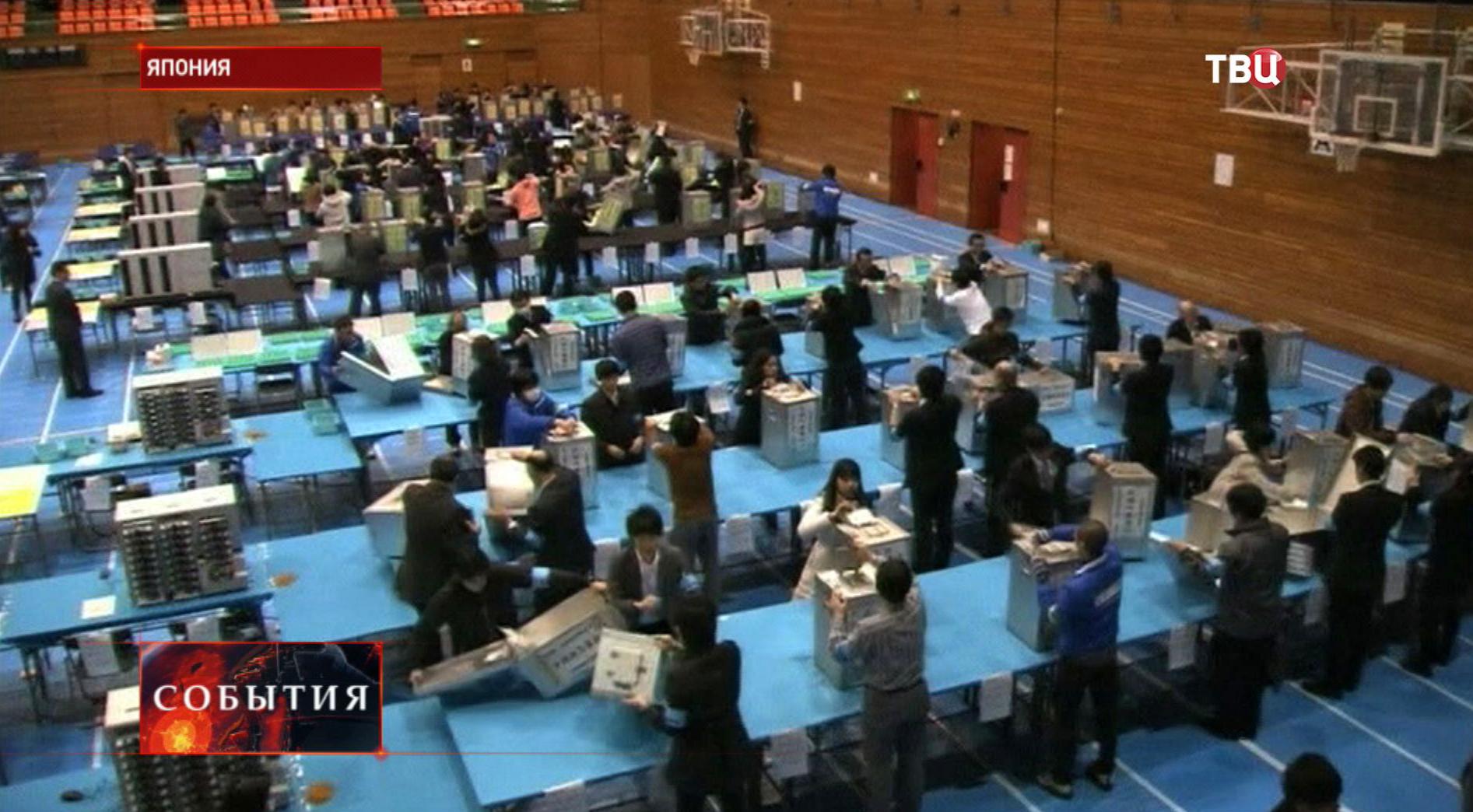 Парламентские выборах в Японии