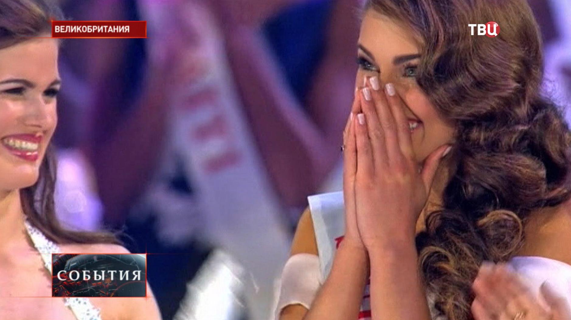 Мисс мира Ролин Стросс
