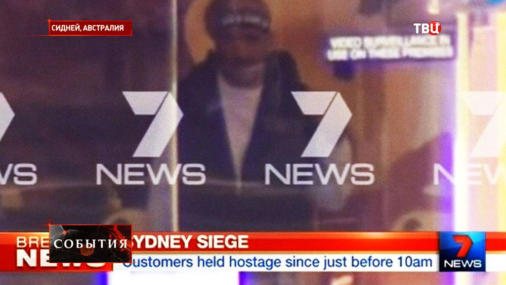 Террорист захвативший заложников в кафе в Сиднее