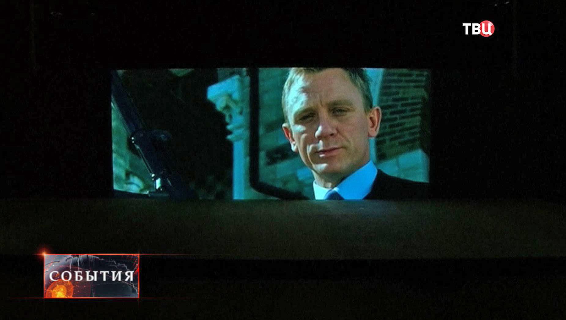 Джеймс Бонд агент 007