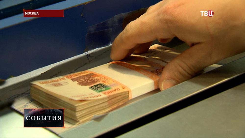 Пачка рублей