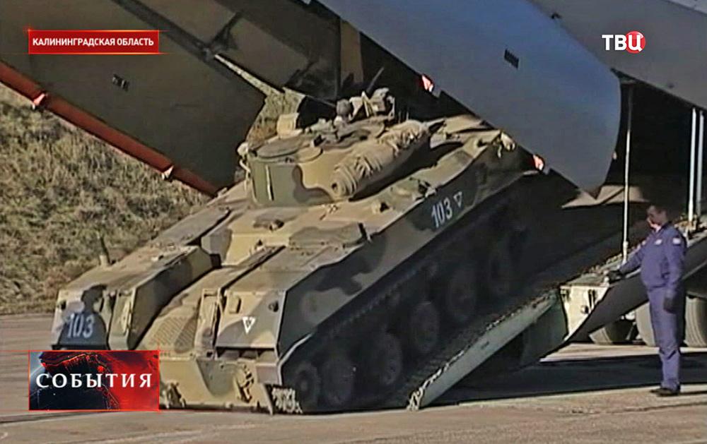 Погрузка военной техники на самолет