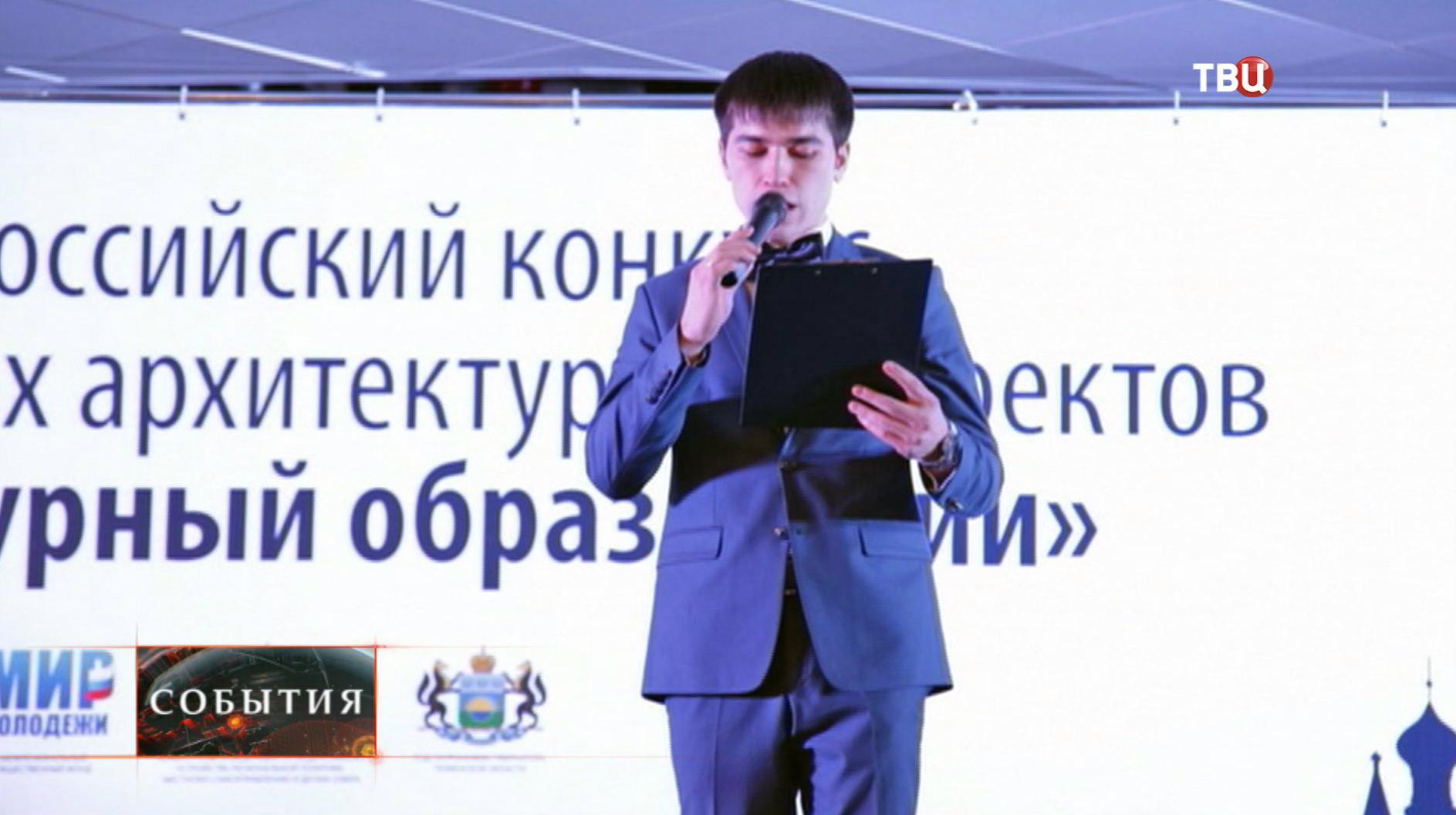 """Конкурса """"Архитектурный образ России"""""""