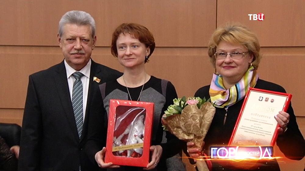 """Награждение победителей конкурса """"Лучшее предприятие для работающих мам"""""""