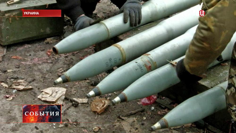Украинские военные готовят оружие