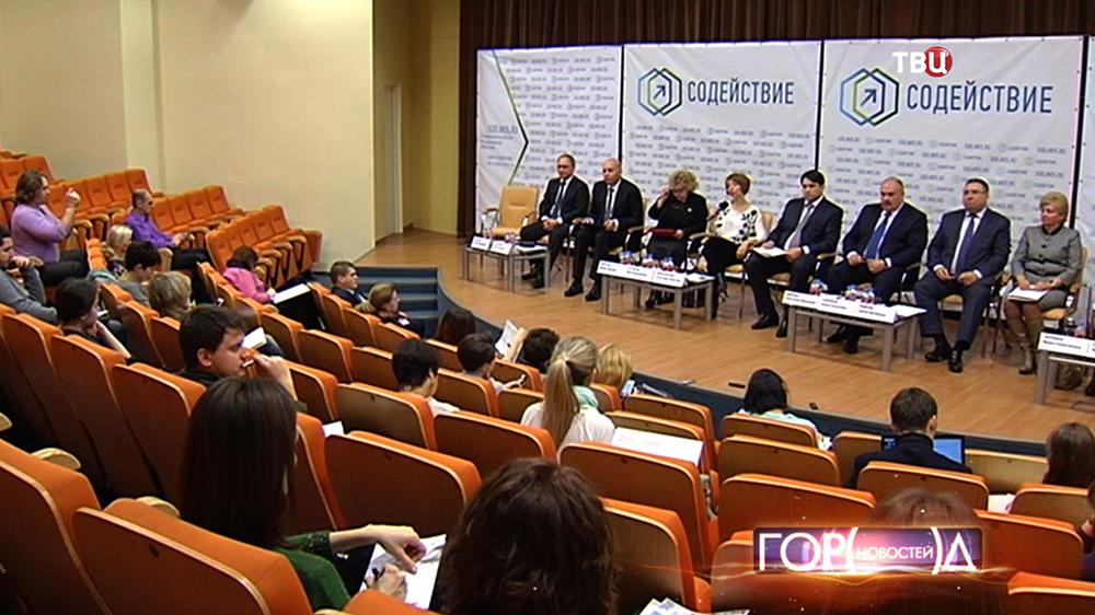 """Пресс-конференция центра """"Содействие"""""""
