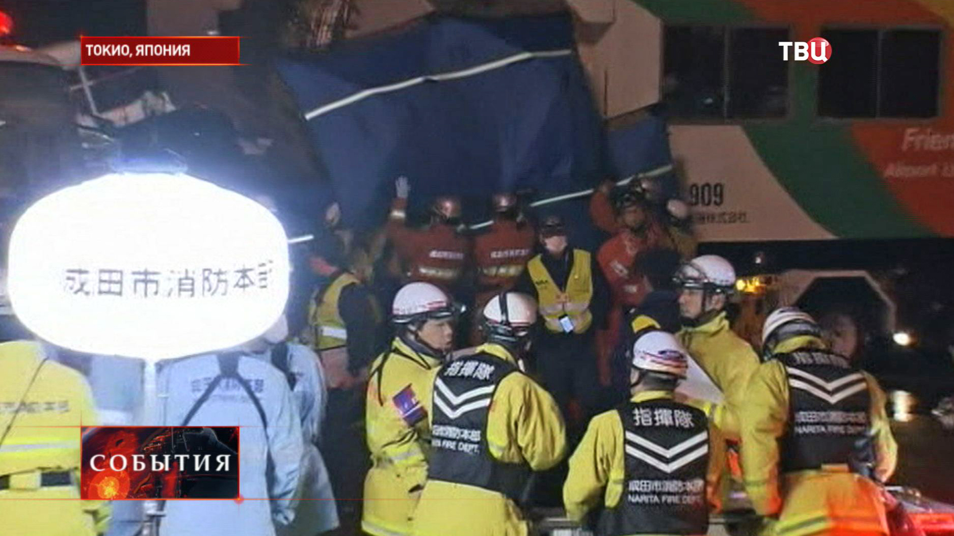 Медики оказывают помощь пострадавшим в Токио