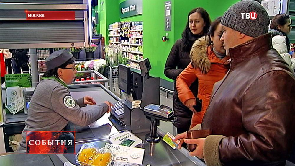 Люди на кассе в магазине