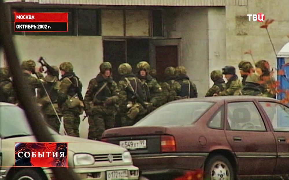 Во время захвата заложников в здании театрального центра на Дубровке