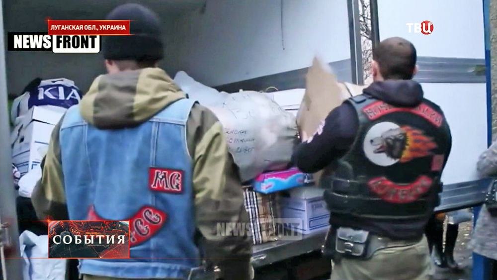Российские байкеры привезли гуманитарную помощь в Луганск