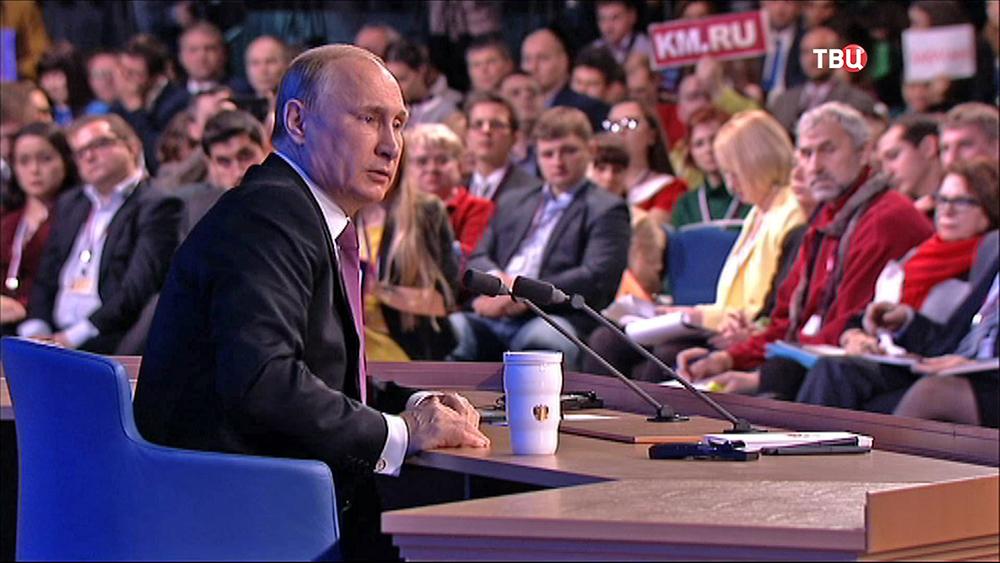 Владимир Путин на пресс-конференциии