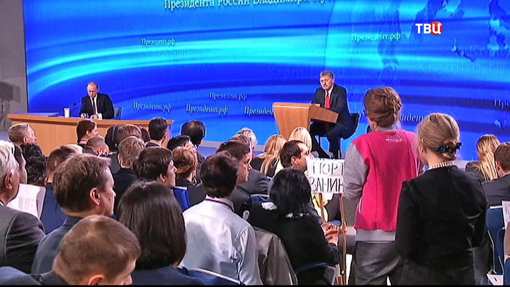 Ксения Собчак задает вопрос Владимиру Путину на пресс-конференции