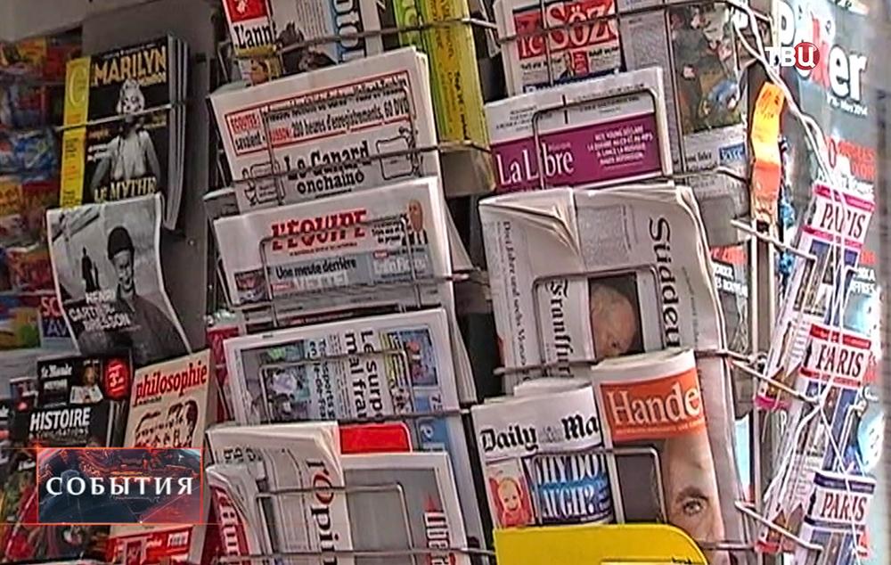 Зарубежная пресса