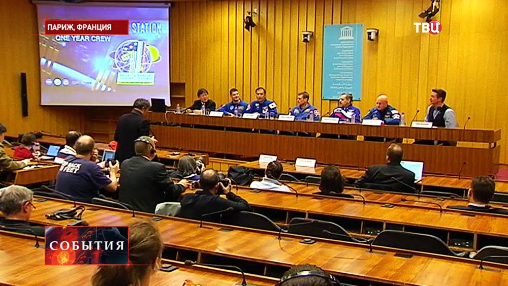 Пресс-конференция международного экипажа МКС