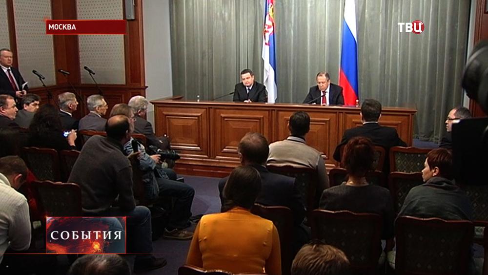 Министр иностранных дел РФ Сергей Лавров и глава МИД Сербии Ивица Дачич
