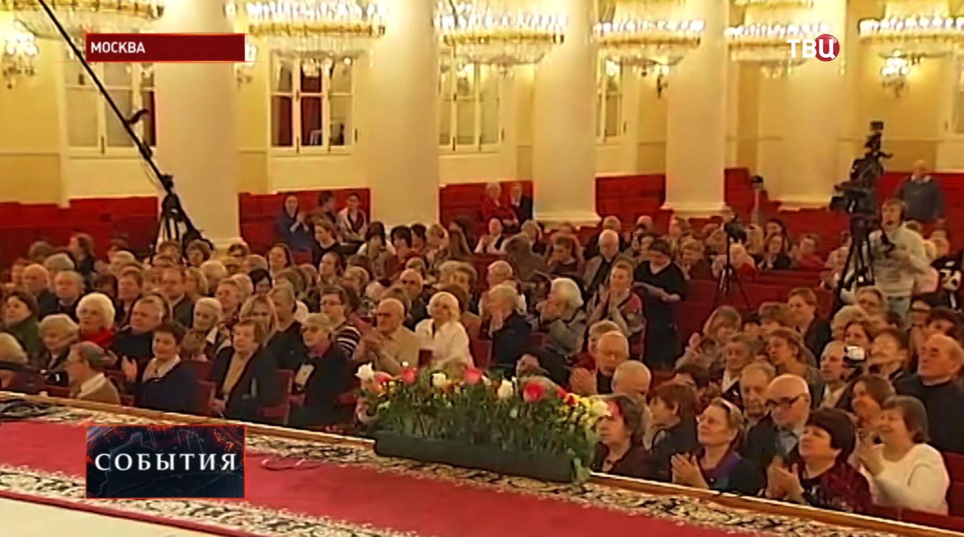 """Конкурс """"Романсиада-2014"""" в Москве"""