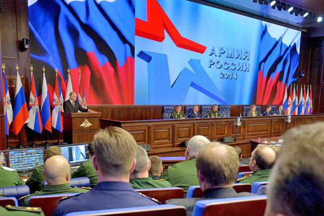 Владимир Путин принял участие в расширенном заседании коллегии Министерства обороны Российской Федерации