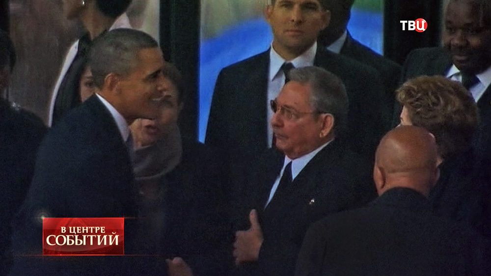 Президент США Барак Обама и председатель Госсовета и совета министров Республики Куба Рауль Кастро