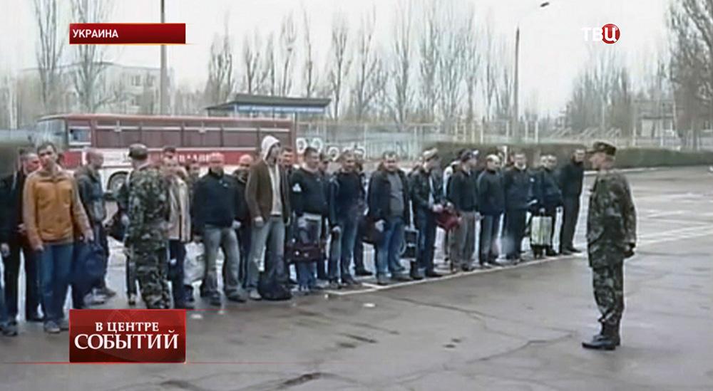 Призывники на Украине