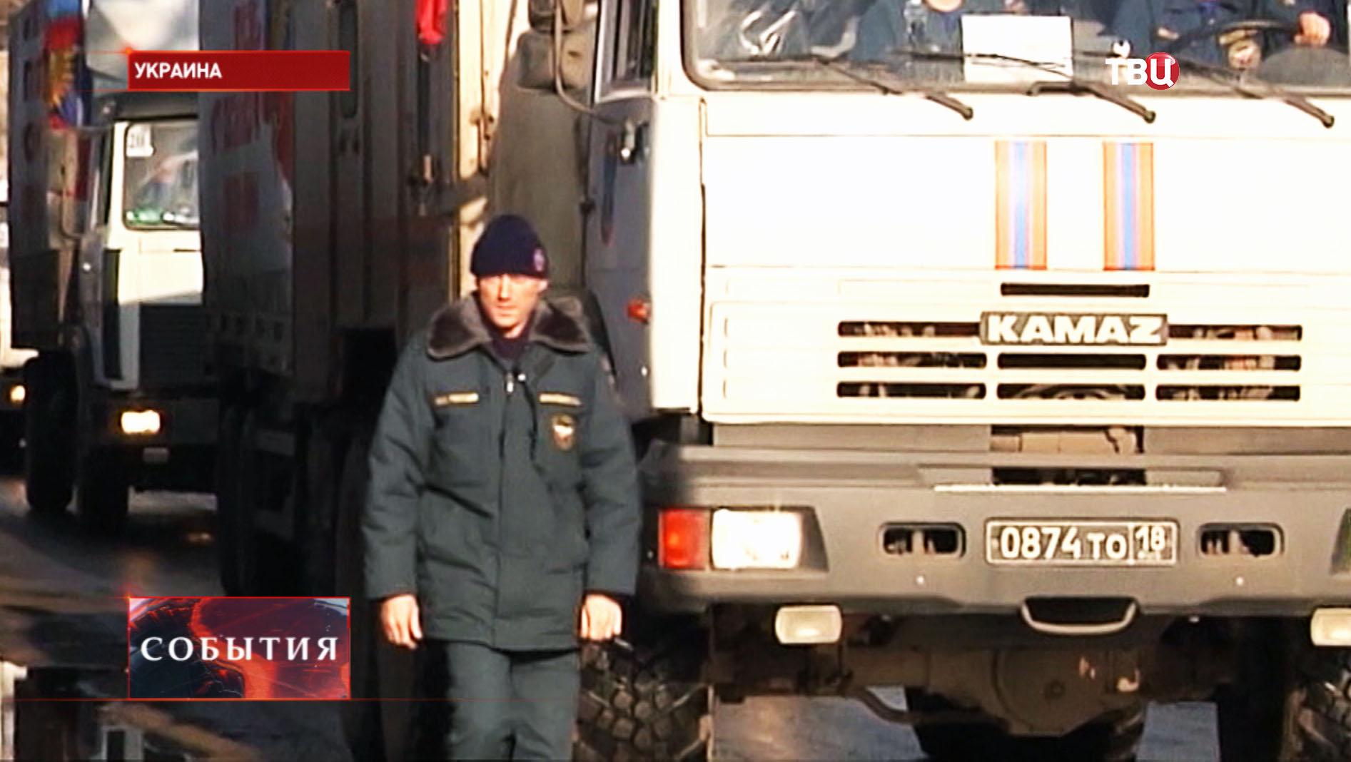 Гуманитарный конвой для жителей юго-востока Украины