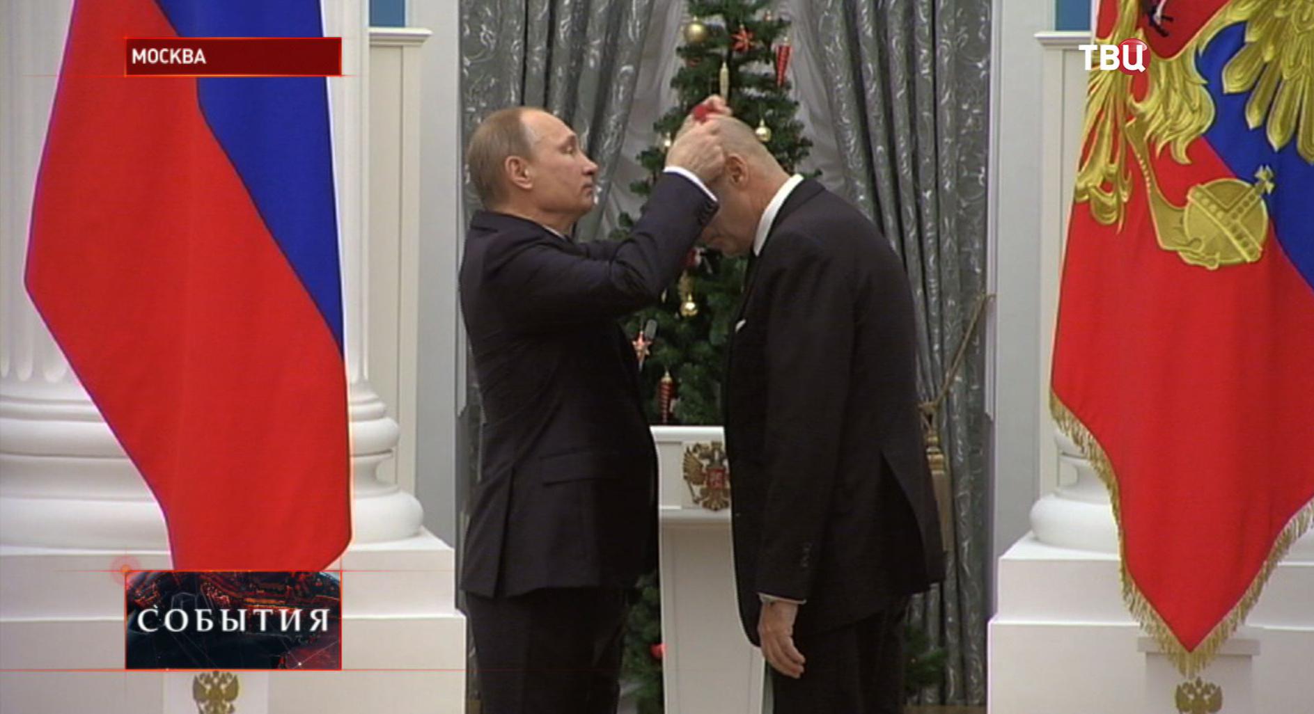 Владимир Путин вручает госнаграды выдающимся россиянам