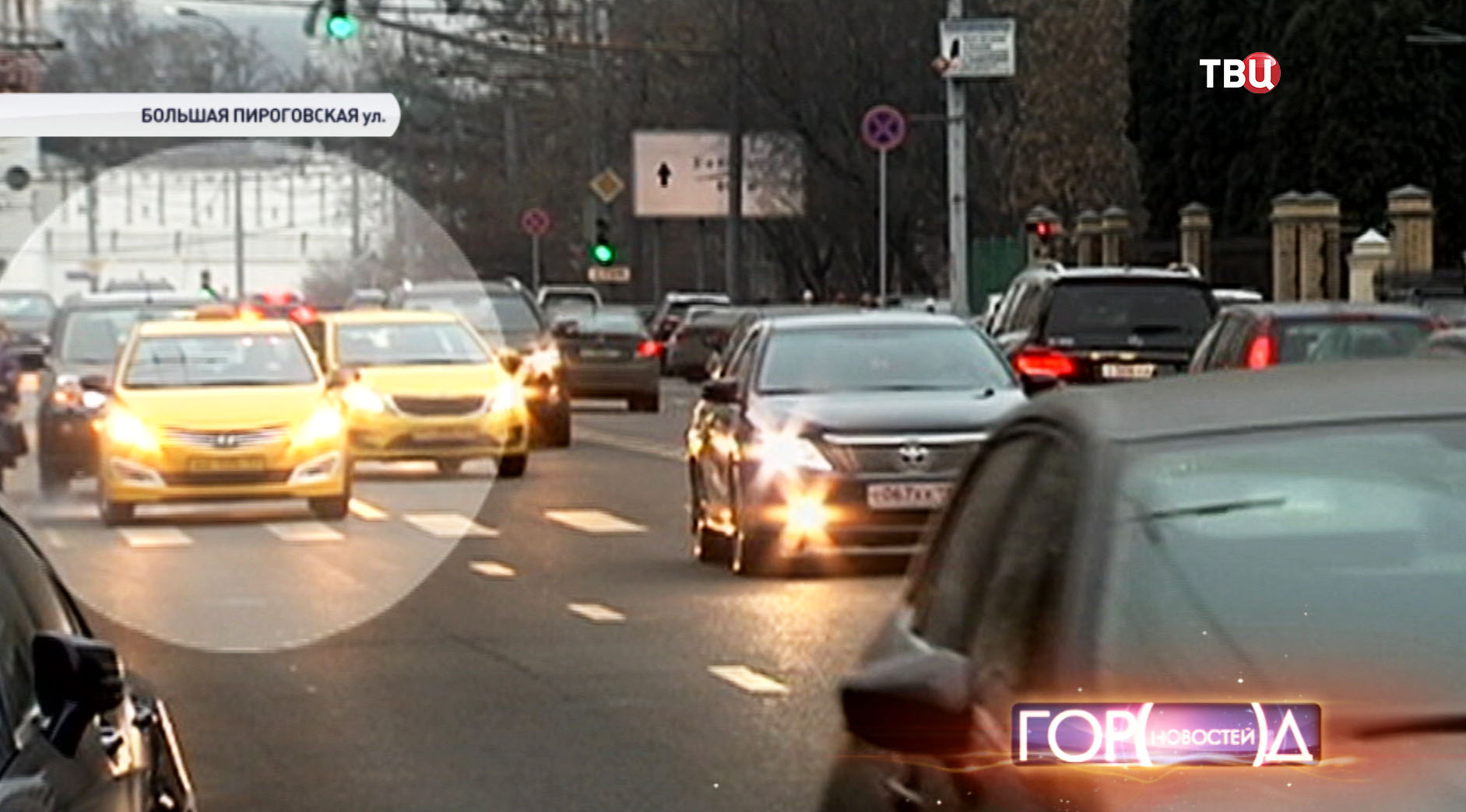 Остановка такси на пешеходном переходе