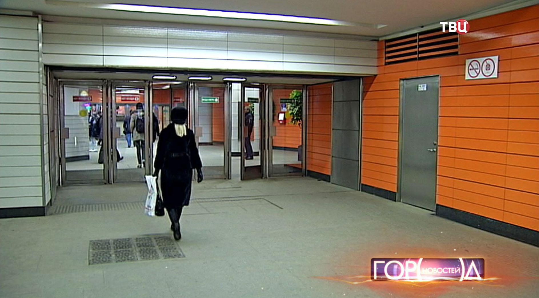 "Вход в метро ""Новокосино"""