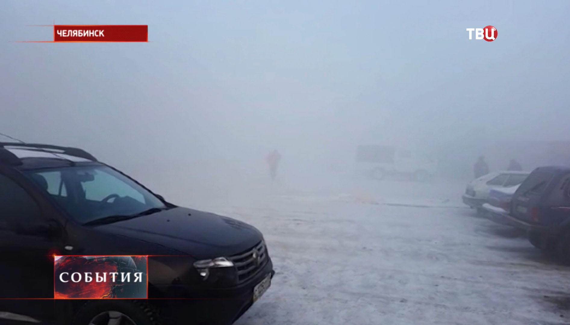 Смог над Челябинском
