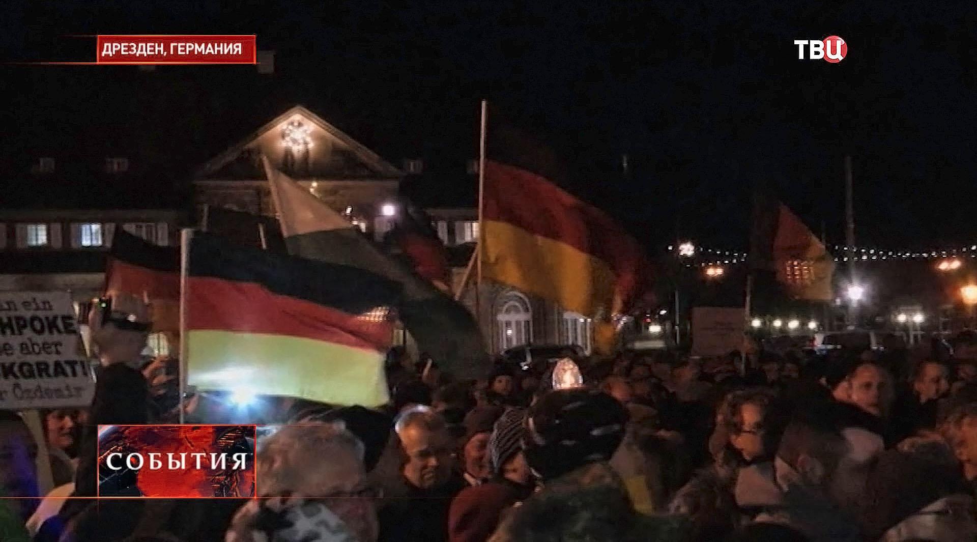 Митинг в Германии