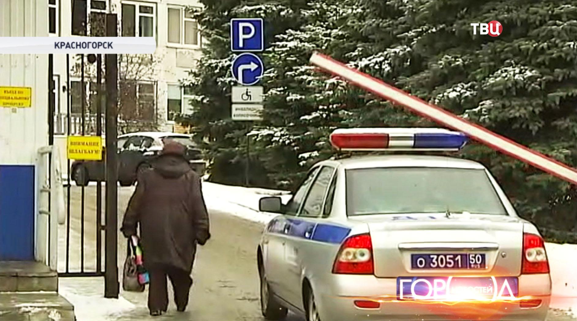 КПП Красногорской городской больницы