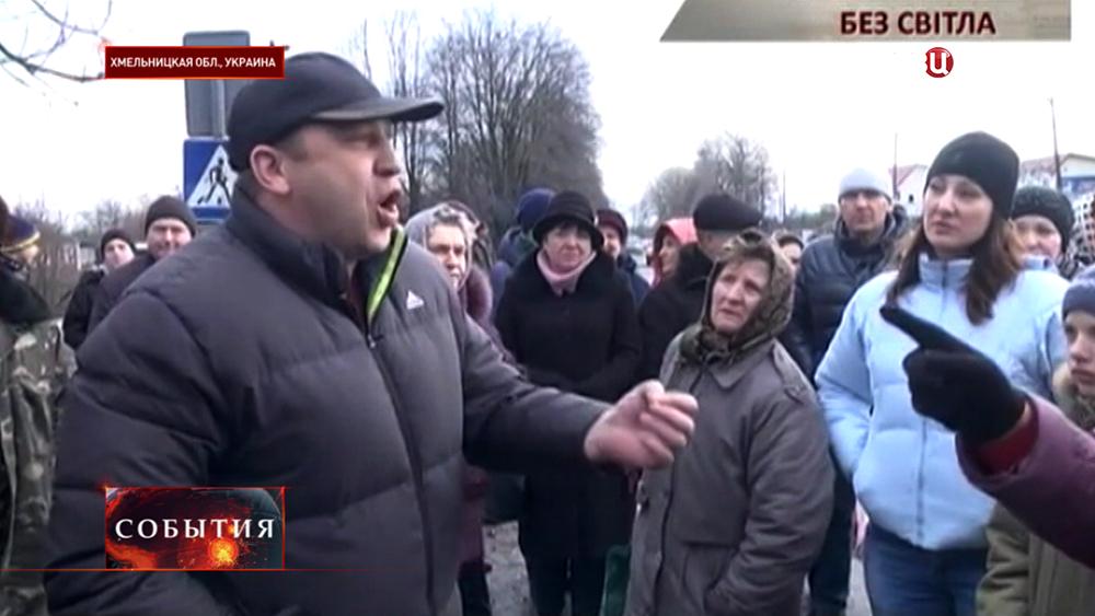 Митинг жителей Хмельницкой области против отключения электричкства